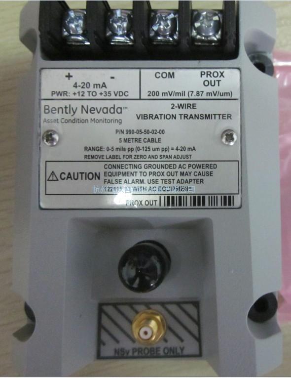 990振动变送器